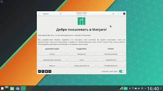 manjaro KDE Minimal Stable Setting Up обзор, взгляд на Manjaro и KDE