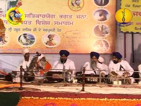 300 Sala AGSS 2008 Bhai Davinder Singh Ji Paras