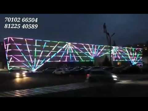 3D Building Facade Elevation Design Outdoor LED Lighting Decoration India +91 8122540589 (WA)