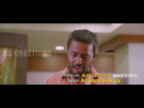 Kattapanayile hrithik roshan sentimental dialogue