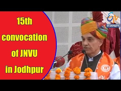 15th convocation of JNVU in Jodhpur | म्हारो राजस्थान | ETV Rajasthan