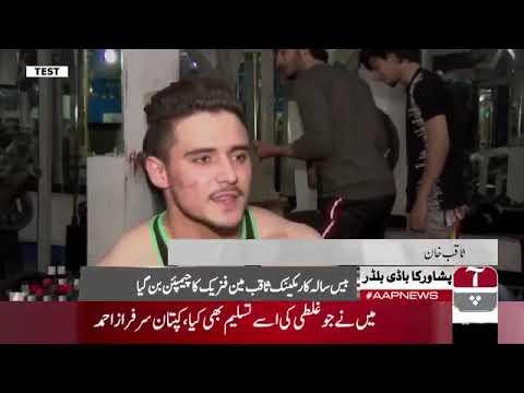 Saqib Khan Men