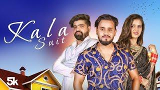 Kala Suit New Haryanvi Video Song 2019 Tanu Kharkhoda,Anu kadyan Ft. Amit Liwaspuriya,Pranjal Dahiya