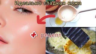 Маска для лица в домашних условиях Маска из картошки для идеальной кожи