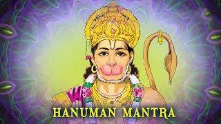 Baixar Hanuman Mantra | हनुमान मंत्र | Dr. Balaji Tambe | Times Music Spiritual