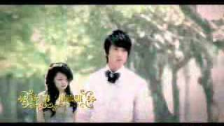 Fahrenheit & SHE - OST Opening Romantic Princess - Xin Wo 新窩