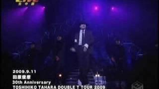 アンコール〜 dangerous(田原俊彦ver.)/Wアンコール〜 DO-YO(2...