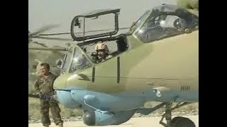 "Mi-35 ""Hind E"" Attack Helicopters in Afghanistan"