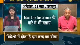 Money Guru: Will Motor Insurance premium get cheaper?