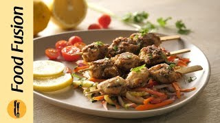 Kasturi Chicken Skewers Recipe By Food Fusion