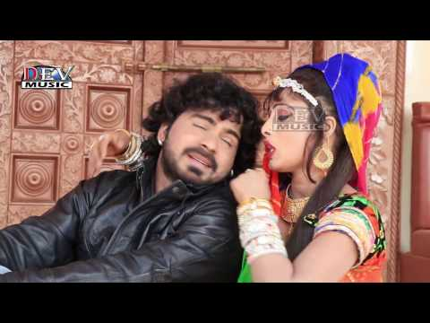 Rajasthani Song 2017 - Rumal Mahre Sajaniya Ro | FULL Video | Dev Music | Marwadi DJ Mix Song