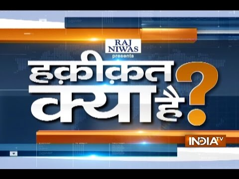 Haqikat Kya Hai: Truth Behind Rs 5 Crore Property Recovered from Bihar Engineer