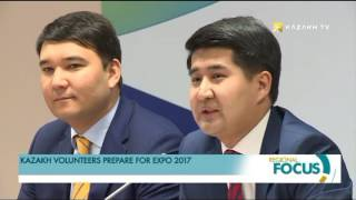 Kazakh volunteers prepare for EXPO 2017
