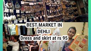 सरोजनी मार्किट के अलावा कहाँ मिलते हैं स्सते कपङे जाननें के लिए देखे यह विडियो  Dresses only 95 Rs.