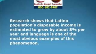 English to Spanish Translation - Spanish to English Translation