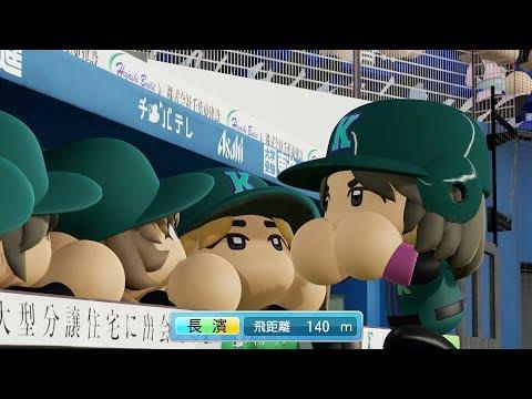 長濱ねるにありがとうをめいいっぱい伝える試合 欅坂46と日向坂46のゲーム なんだかうまく言い表せないけどこれだけは言いたい 「ねるちゃ...