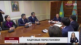 Назарбаев о назначении Исекешева: «Он человек беспокойный, креативный. То, что нам сейчас нужно»