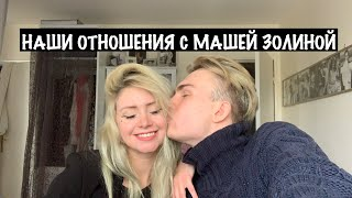 masha Zolina