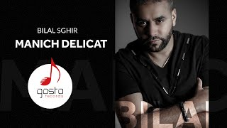 Bilal Sghir - Manich Délicat  (EXCLUSIVE Video Lyric) | بلال صغير