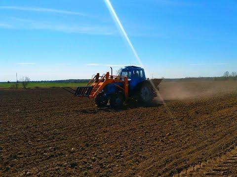 Трактор ДТ 20, Видео, Смотреть онлайн