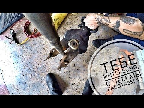 Очень познавательное видео про оборудование с которым мы работаем. Пожар Одесса