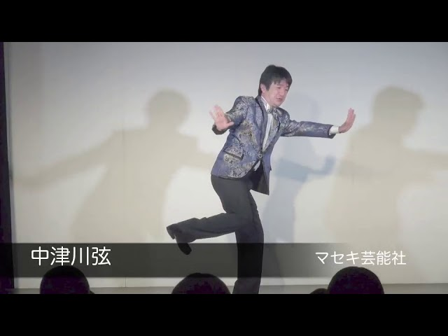 中津川弦『歩きスマホ』