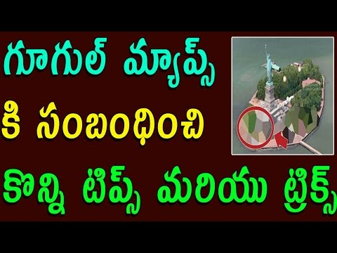 Google map tips and tricks that you don't know || Telugu Tech Tuts