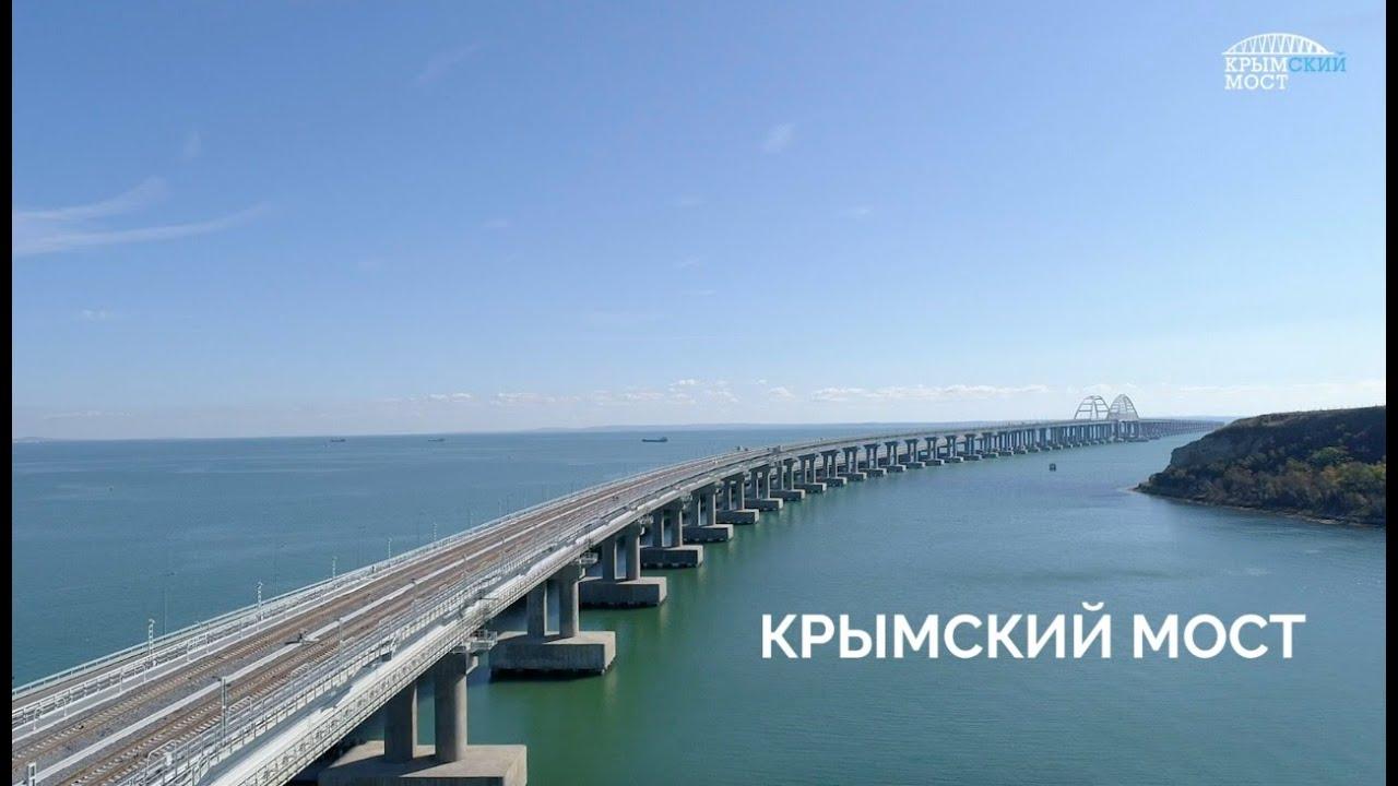 Крымский мост: четыре года с первой сваи