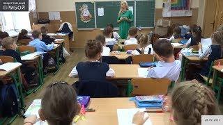 В одесской школе №121 родители имели возможность провести уроки для своих детей