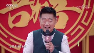 [喜上加喜]东坡曰:我们喜欢一部剧大抵是因为我们在里面找到了自己的影子  CCTV综艺 - YouTube