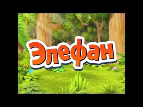 Настольная игра Элефан от Hasbro - A4092 - в продаже на TOY RU