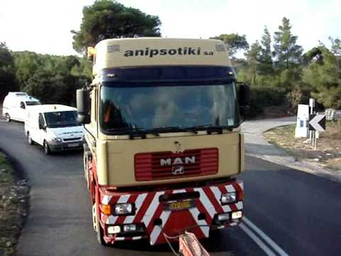Anipsotiki Special transport in Greece