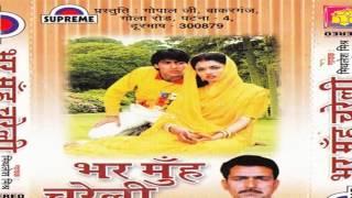 Odhani Daba Ke Dante Chabawal Karela Log    Bhojpuri hot songs 2015 new    Mithlesh Mishra
