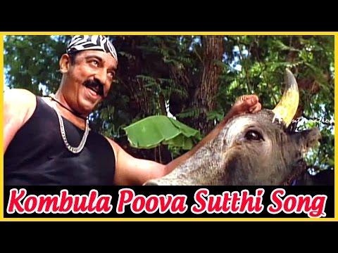 Unna Vida Intha Ulagathil Song Download