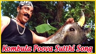 Virumandi Video Songs - Kombula Poova Sutthi Song Video | Virumandi Tamil Movie Songs
