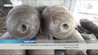 تقدم ميداني للمعارضة في حلب