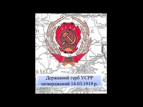Освітній портал Педагогічна преса  Політика радянського уряду в Україні в  1919-1928 рр.  d83088ec41a5f