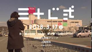 http://www.miki-misoji.com.