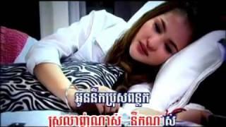 [RHM VCD Vol 128] Cham Songsa by Sokun Nisa