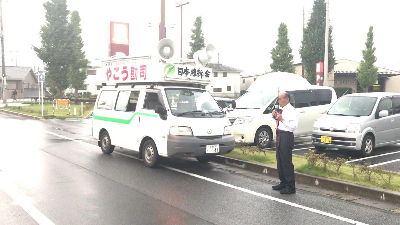 衆院選2017|埼玉県第3区|ベル...