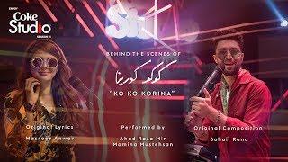 Ko Ko Korina Ahad Raza Mir Momina Mustehsan Mp3 Song Download