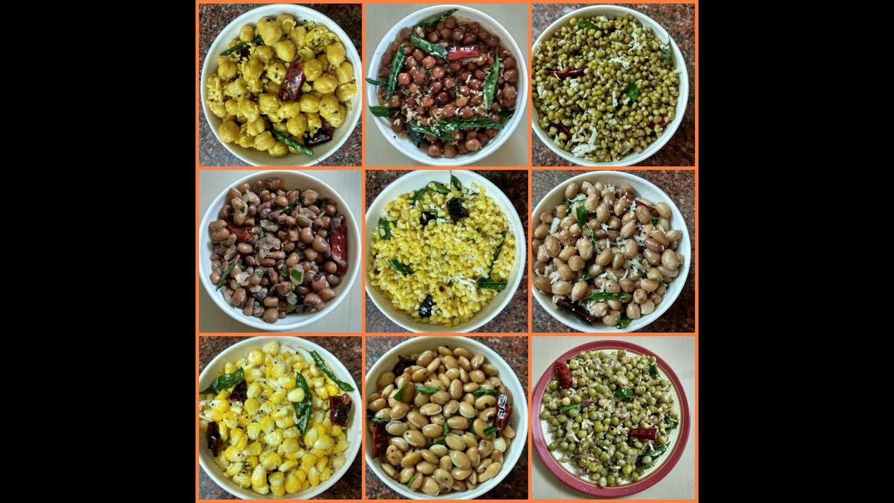 NAVRATRI SUNDAL RECIPES FOR 9 DAYS/Sundal varieties/prasad recipes/navratri  special sundal varieties - YouTube