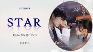 Gambar cover (EASY LYRICS) Minseo (민서) – 'Star (OST Doctor John Part 3)' lyrics