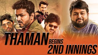 Thaman's Back To Back Movies With Top Heroes | Thalapathy Vijay | Mahesh Babu | Pawan