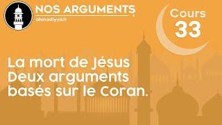 Nos arguments Cours 33 - La mort de Jésus (2 arguments: N°11 & 12 basés sur Ch. 19:34, Ch.22:6)