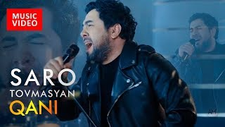 Saro Tovmasyan - Qani  /2017/ Սարո Թովմասյան - Քանի