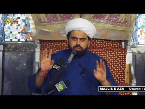 Maulana Hashim Raza Ghadeeri London | Majlis-e-Aza | Wilayat-e-Ali Aqeeda-e-Haq | Lucknow