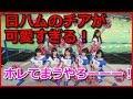 コスプレ(セーラー服編part10) - YouTube