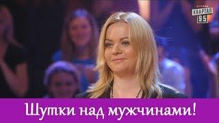 а могла быть жестко наказана за такие шутки - чумовой Stand Up!  100000 гривен за 2 выступления!
