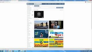 Как скачивать видео и музыку с разных интернет ресурсов? ЛЕГКО!